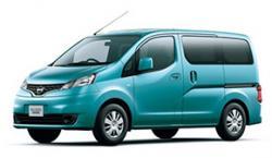 Nissan Van 7 Places